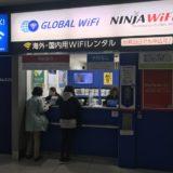 フィリピン旅行で必需品の海外レンタルWi-Fiはこれで決まり!