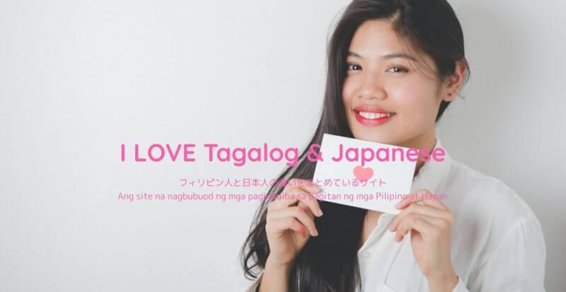 I LOVE Tagalog and Japanese