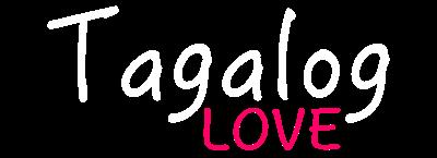タガログ語ラブ
