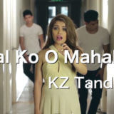 Mahal Ko O Mahal Ako/KZ Tandingan【歌詞・カタカナ・和訳】