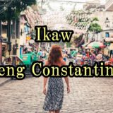 Ikaw/Yeng Constantino
