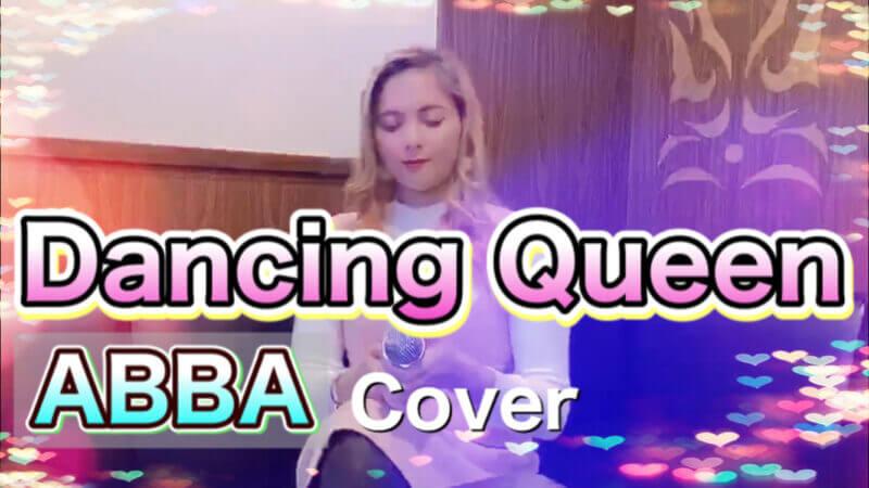 Dancing Queen/ABBA【cover】