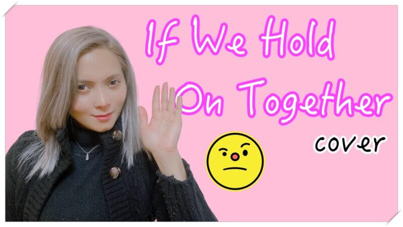 If We Hold On Together - Diana Ross【cover】